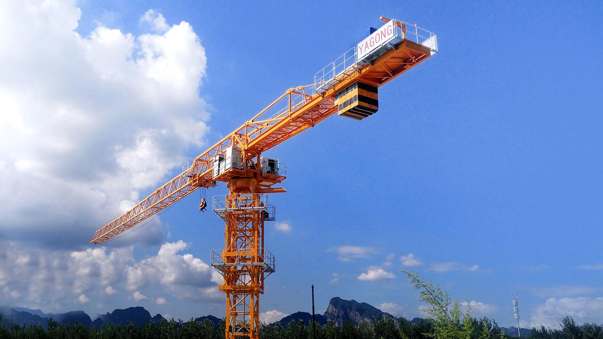 Yatai Heavy Industry Inc., Ltd.